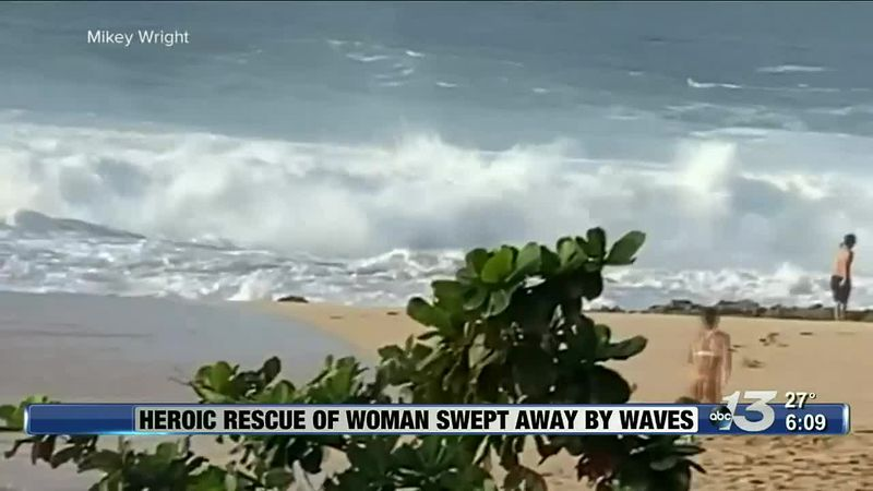 Good News: Heroic Rescue of Women Swept Away by Waves